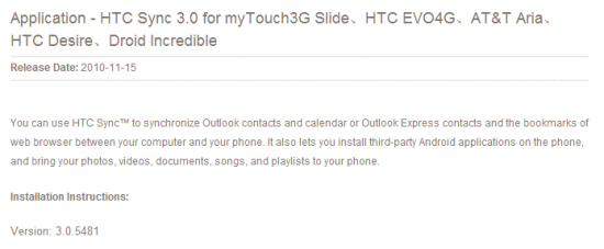HTC Sync Latest Version 3.0