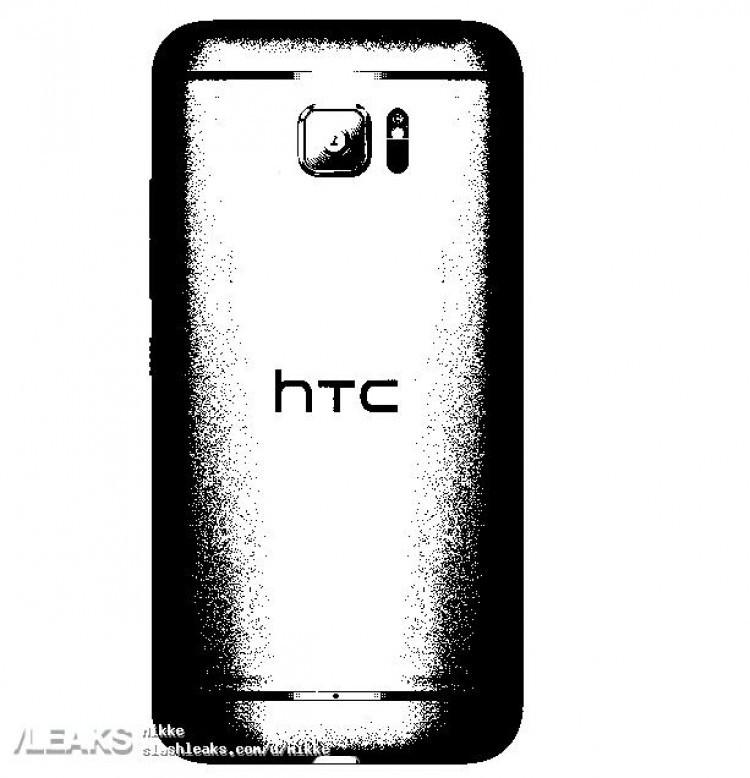 HTC 11 Leak