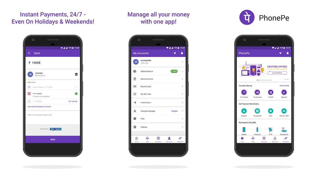 phonepe android app update
