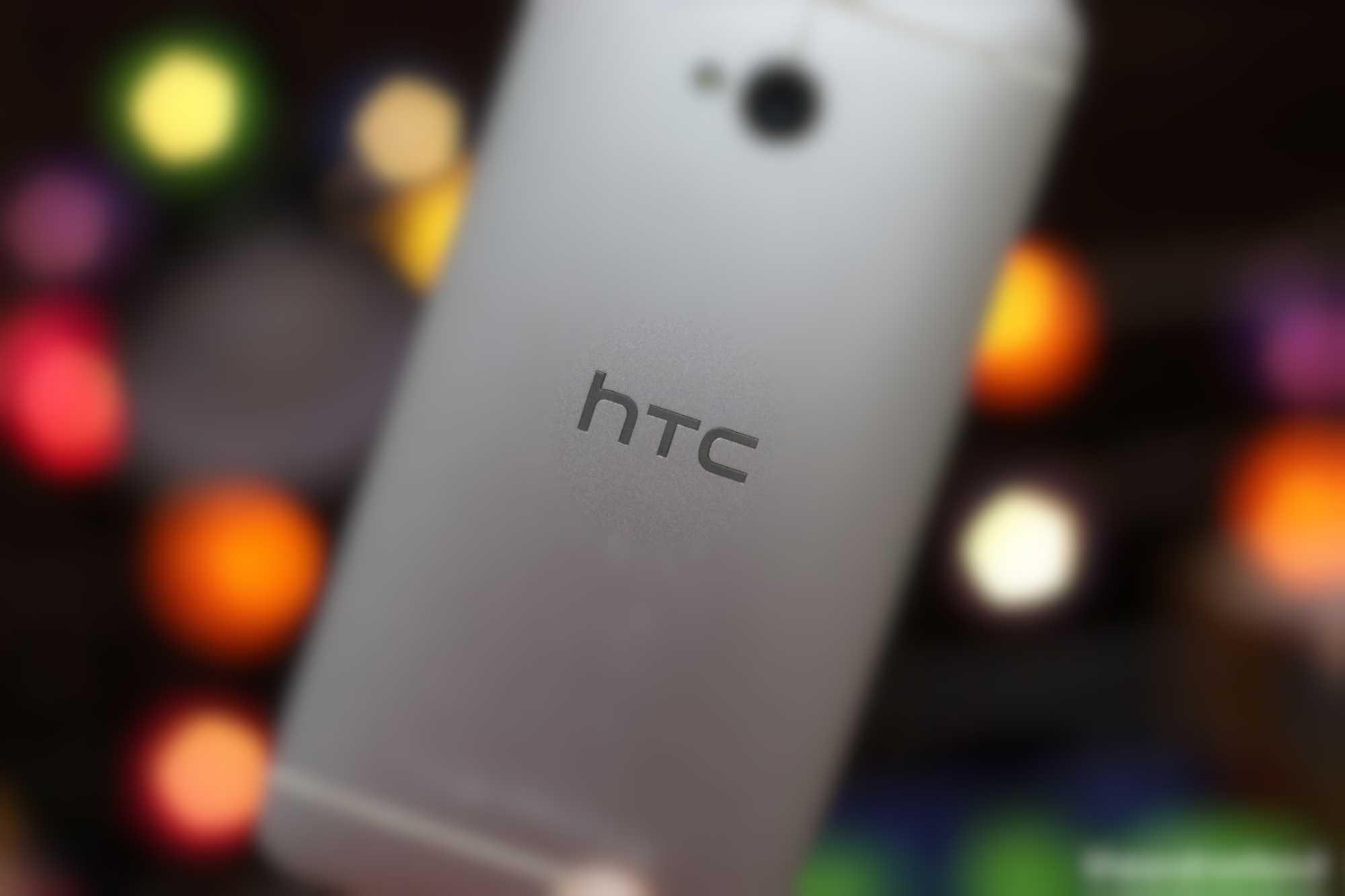 HTC U12 MWC