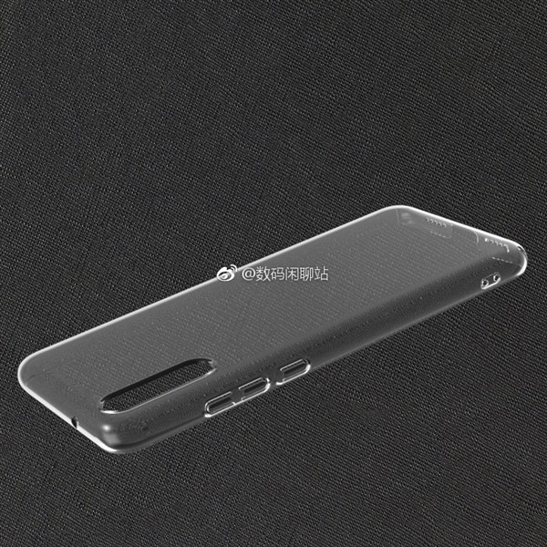 Leaked Huawei P20 Case