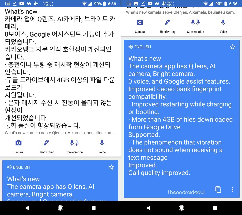 LG V30 AI updates