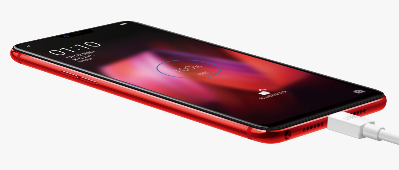 Oppo R15 phone