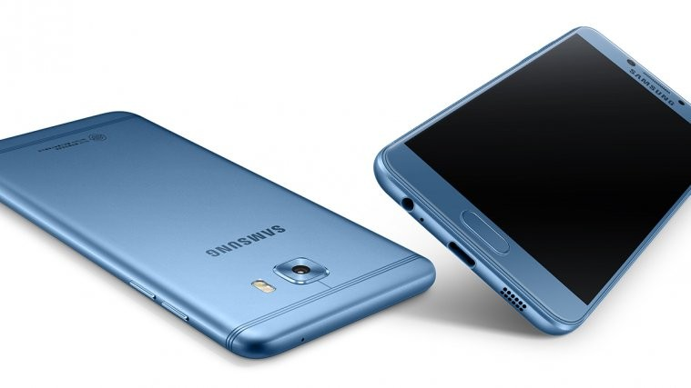 Galaxy C5 firmware