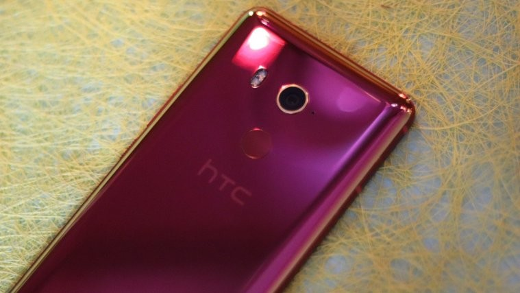 HTC Android Pie release
