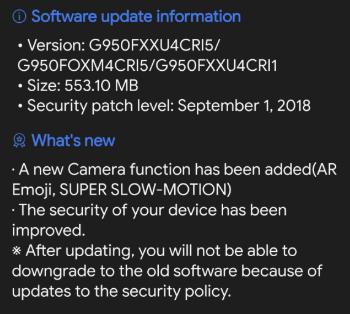 Galaxy S9 AR Emoji and super slow motion update