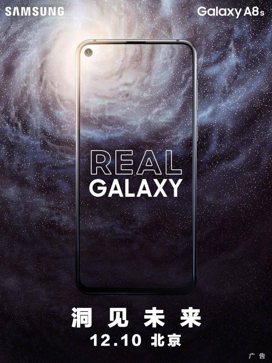 Samsung Galaxy A8s launch date