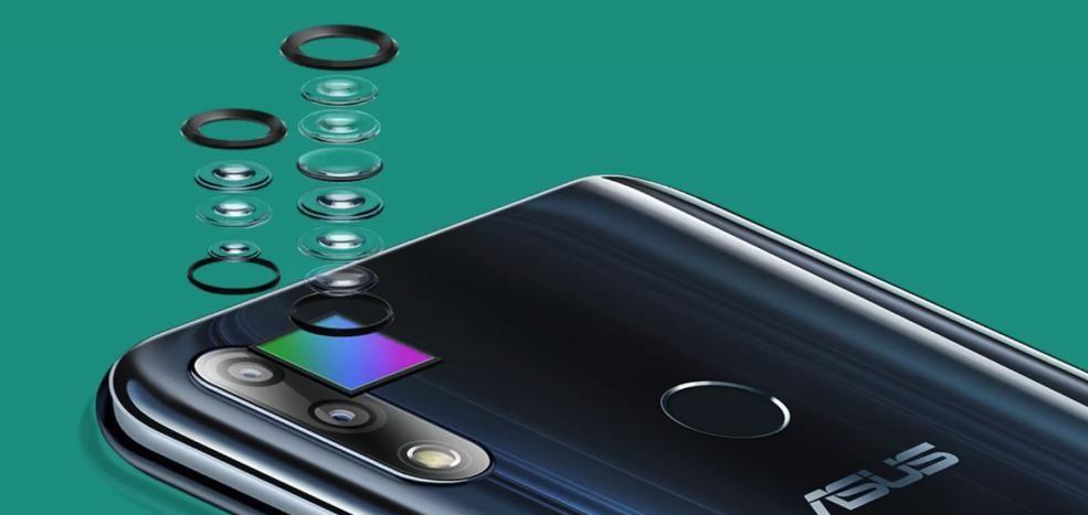 ZenFone Max Pro M2 update
