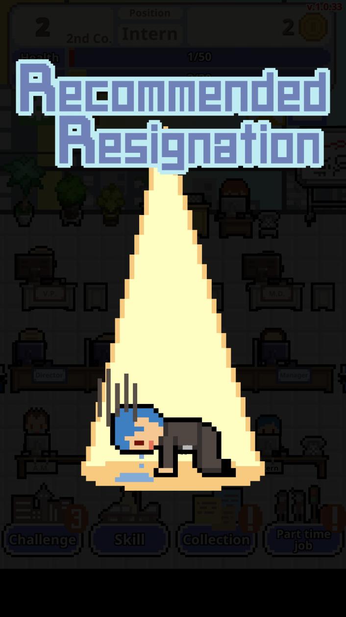 Don't Get Fired Screenshot showing crumpled worker